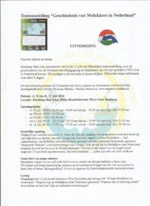 blad1-flyer